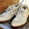 Sakız Lekesi Ayakkabıdan Nasıl Çıkar?